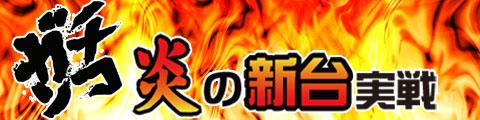K-Naviライターページ