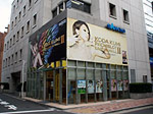 展示会速報パチスロ新機種「KODA KUMI PACHISLOT LIVE IN HALL II」内覧会(SANKYO)