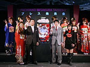 展示会速報新機種「ぱちんこCRサクラ大戦2」プレス発表会(サミー)