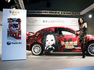 展示会速報パチンコ新機種「CR中森明菜・歌姫伝説~恋も二度目なら~」プレス発表会(Daiichi)