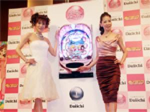 展示会速報パチンコ新機種「CRピンク・レディー2011」プレス発表会(Daiichi)