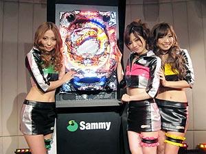 展示会速報「Sammy2011ぱちんこプレミアム試打会」(サミー)