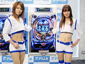 展示会速報パチンコ新機種「CRリング~呪いの7日間~」プレス発表会(藤商事)