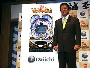 展示会速報パチンコ新機種「CR遠山の金さん ~燃えろ桜吹雪~」プレス発表会(Daiichi)