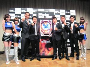 展示会速報パチンコ新機種「CR Winning Rush with ROCKY」プレス発表会(サンセイR&D)