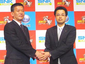展示会速報新機種「餓狼伝説 双撃」SNKプレイモア・Daiichi合同記者発表会(SNKプレイモア/Daiichi)