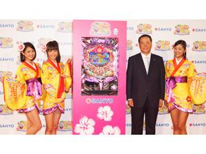 展示会速報人気シリーズの最新作「CRスーパー海物語IN沖縄3」を発表(三洋物産)