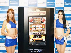 展示会速報BADBOYS&美らん娘-30発表会(OKAZAKI×OH)