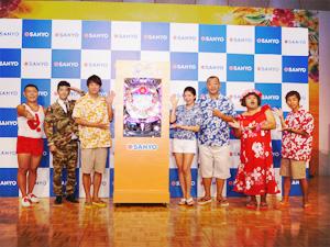 展示会速報「CRAスーパー海物語IN 沖縄3遊パチ」「CRアタックNo.1」新機種発表会(三洋・サンスリー)