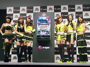 展示会速報「パチスロ ギルティギア」発表会(ディ・ライト)