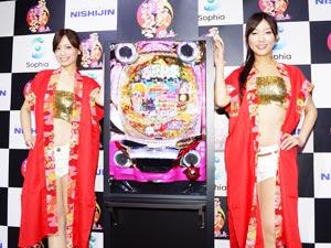 展示会速報シリーズ最新作「CR春夏秋冬 極上」登場(西陣)