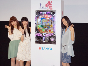 展示会速報「CR 咲-Saki-」~今日はこれ、打っちゃっていいんですよね?!~導入直前!(SANYO)