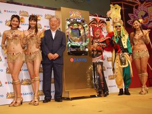 展示会速報「CRギンギラパラダイス 情熱カーニバル」特別先行展示会(三洋物産・三洋販売)