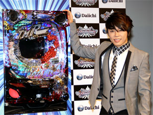 展示会速報パチンコ新機種「CR T.M.Revolution」を発表(Daiichi)