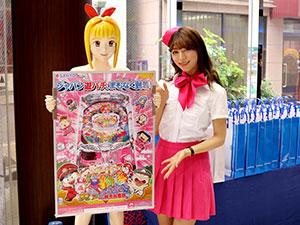展示会速報「CRAスーパー海物語 IN JAPAN with 桃太郎電鉄」内覧会開催(SANYO)