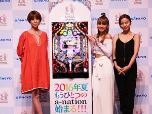 展示会速報国内最大級イベントとタイアップした「フィーバー a-nation 」発表(SANKYO)