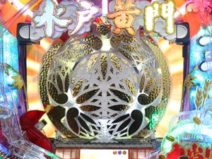 展示会速報「ぱちんこ 水戸黄門III」プレス向け内覧会開催(京楽産業.)