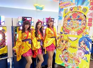 展示会速報「CRAスーパー海物語in沖縄4 withアイマリン」内覧会開催(SANYO)