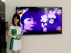 展示会速報「ぱちんこCR渡る世間は鬼ばかり」内覧会開催(サミー)