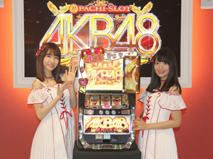 展示会速報シリーズ第3弾「ぱちスロAKB48勝利の女神」発表(京楽産業.)