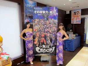 展示会速報「CR無双OROCHI」内覧会開催(サンスリー)