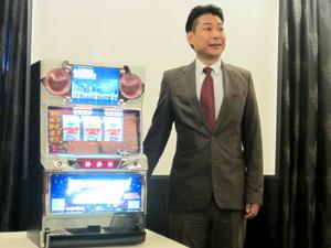 展示会速報「ニューラッキージャックポット7バージョン」記者発表会開催(岡崎産業)