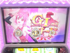展示会速報「GI優駿倶楽部2」の商品説明・試打会開催(コナミアミューズメント)