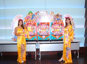 展示会速報「スーパー海物語 in JAPAN2 with太鼓の達人」内覧会開催(SANYO)