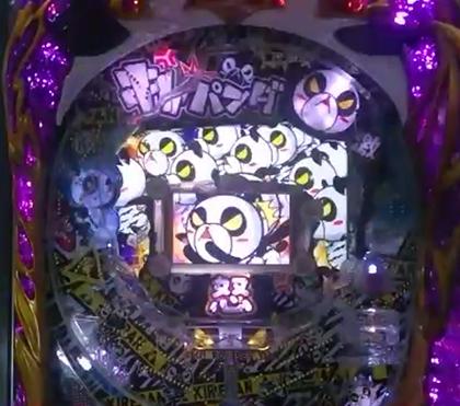 展示会速報「P安心ぱちんこキレパンダinリゾート」オンライン発表会開催(高尾)