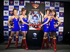 パチンコ新機種「CRスーパーマンリターンズ」プレス発表会(大一商会)