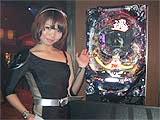 新機種「ぱちんこCR逃亡者おりん2」展示会(サミー)