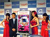 新内規対応機「CRベルサイユのばら~薔薇の運命~」発表会(エース電研)