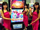 あの人気ボードゲームがパチンコ化「CR人生ゲーム」登場(三洋物産)