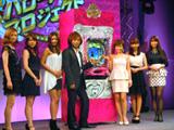 つんく♂プロデュース「CR元祖ハロー!プロジェクト」登場!(藤商事)