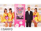 人気シリーズの最新作「CRスーパー海物語IN沖縄3」を発表(三洋物産)