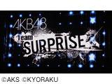 熱狂!ぱちスロAKB48展示会!(京楽産業.)