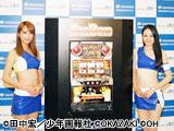 BADBOYS&美らん娘-30発表会(OKAZAKI×OH)