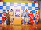 「CRAスーパー海物語IN 沖縄3遊パチ」「CRアタックNo.1」新機種発表会(三洋・サンスリー)