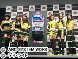 「パチスロ ギルティギア」発表会(ディ・ライト)