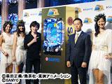 新機種「CR聖闘士星矢 星の運命」発表会開催(三洋物産)