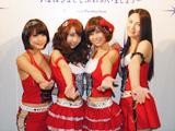 「CR氷川きよし2~今度はきよしとふれあいましょう~」プレス発表会(Daiichi)