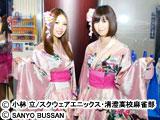 「CRスーパー海物語IN沖縄3 桜バージョン」&「CR 咲-Saki-」内覧会(三洋物産)