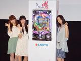 「CR 咲-Saki-」~今日はこれ、打っちゃっていいんですよね?!~導入直前!(SANYO)