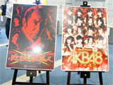 「ぱちんこAKB48 バラの儀式」&「ぱちスロ必殺仕事人」展示会(KYORAKU)