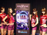 パチンコ新機種「FEVER KODA KUMI LEGEND LIVE」を発表(SANKYO)
