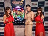 北斗極限進化!新機種「ぱちんこCR北斗の拳6 拳王」発表(サミー)