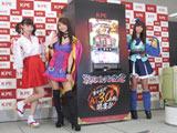戦国コレクション2新機種プレス発表会(KPE・高砂)