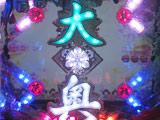 「CR大奥~繚乱の花戦~」内覧会開催(ニューギン)