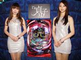 「CR貞子3D」発表会(高尾)