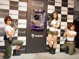 「CR バイオハザード 0」新機種発表会開催(Daiichi)